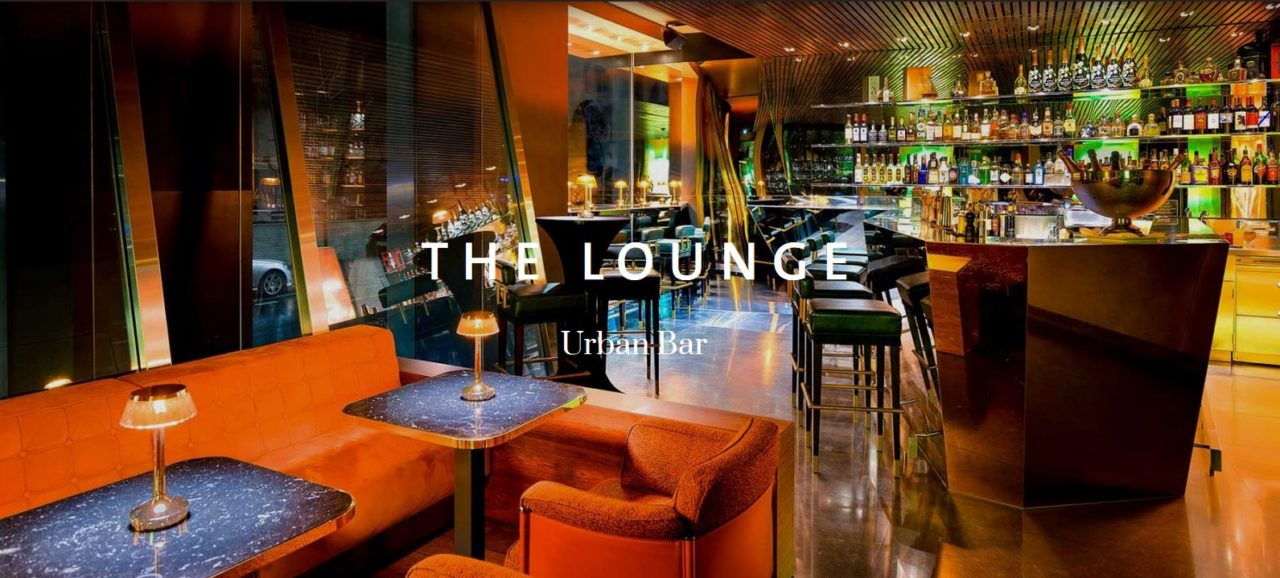The Lounge NEW Logo